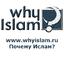 www.whyislam.ru